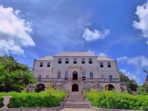 The Devon House